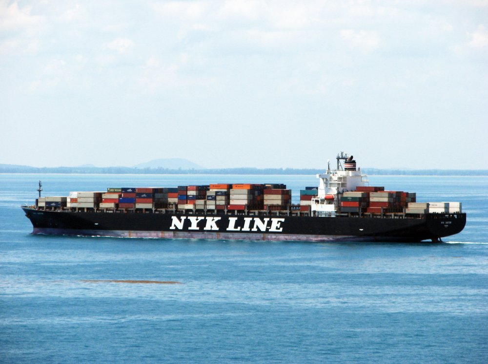 NYK Castor, IMO 9152284, Call sign 3FBP8, Gearless container