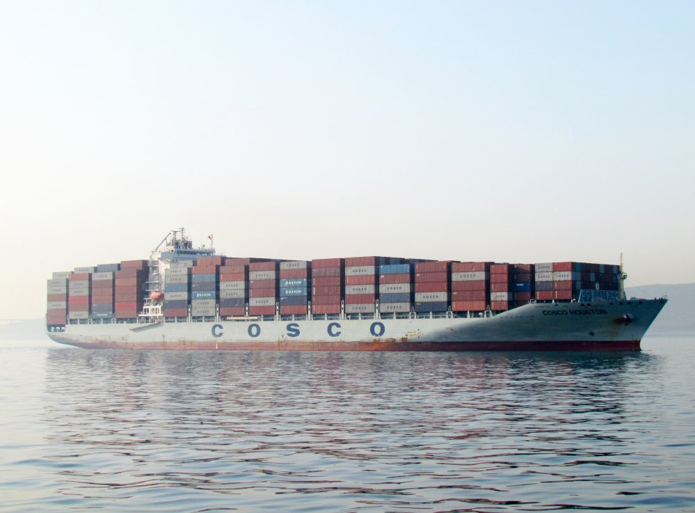 COSCO Houston, IMO 9484273, Call sign VRKN8, Gearless
