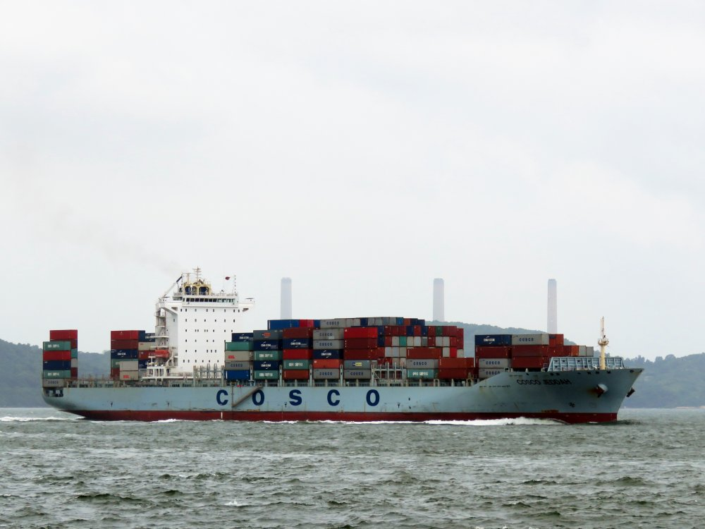 COSCO Jeddah, IMO 9484352, Call sign VRKX9, Gearless