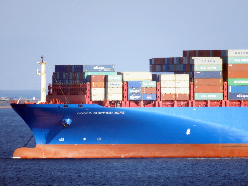 COSCO Shipping Alps, IMO 9757864, Call sign VRRJ2, Gearless